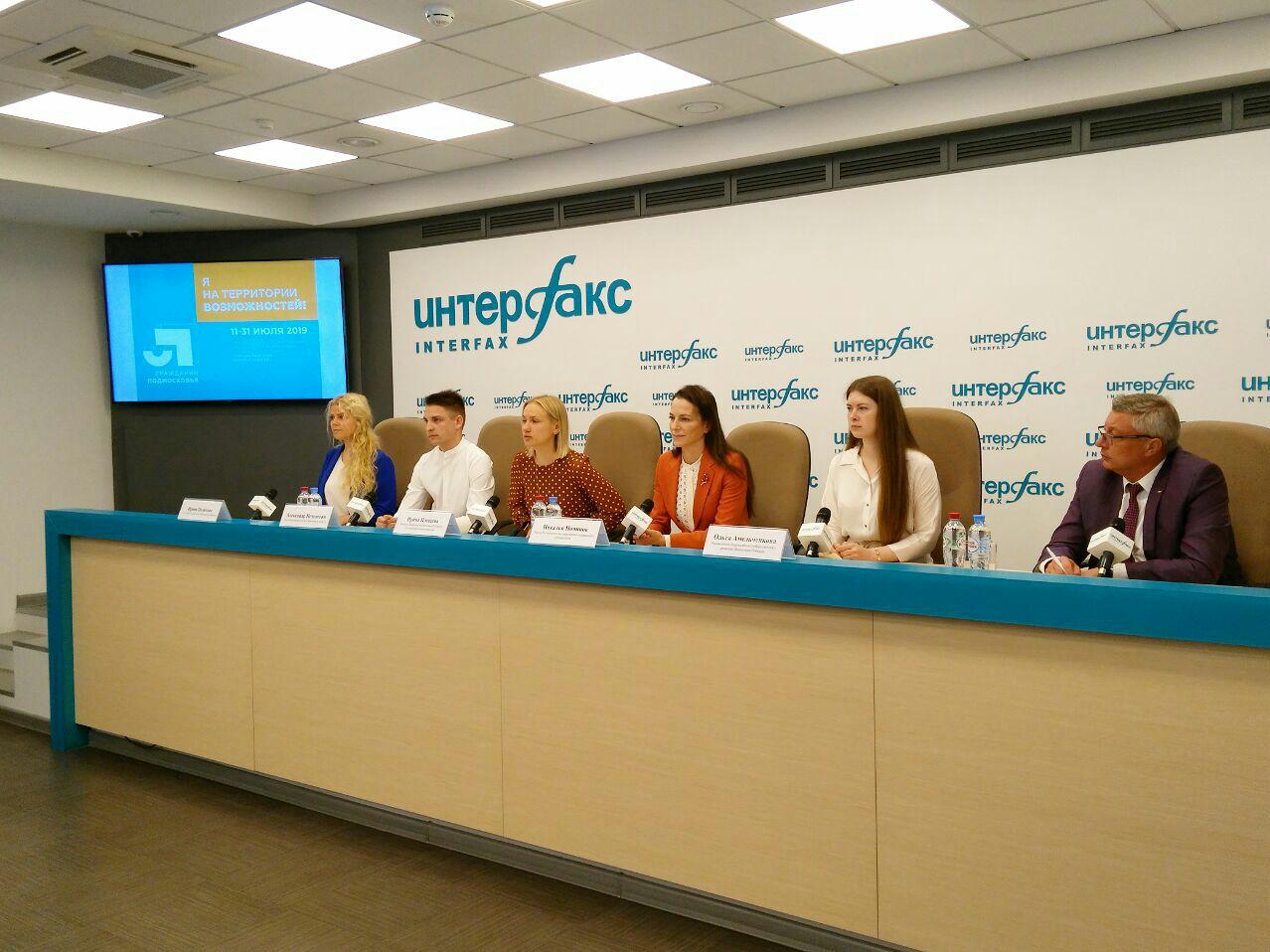 О нововведениях на Московском областном молодежном форуме «Я – гражданин Подмосковья» рассказали сегодня