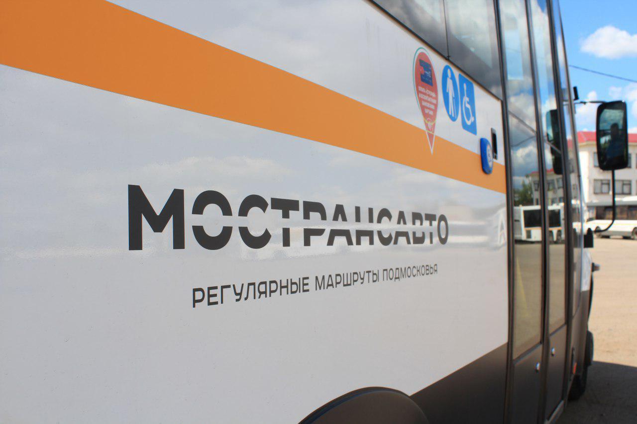 На автовокзалах и автостанциях Мострансавто возобновилась продажа билетов