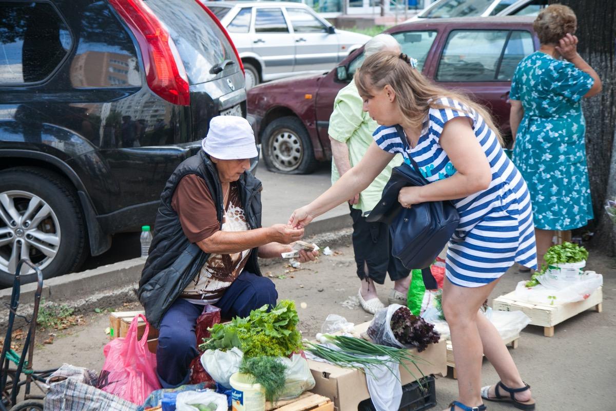 Новости Коломны   Коломенские полицейские провели оперативно профилактическое мероприятие «Придорожная торговля» Фото (Коломна)   iz zhizni kolomnyi