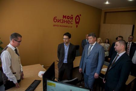 В Коломне открыли первый в Подмосковье Центр оказания услуг «Мой бизнес»