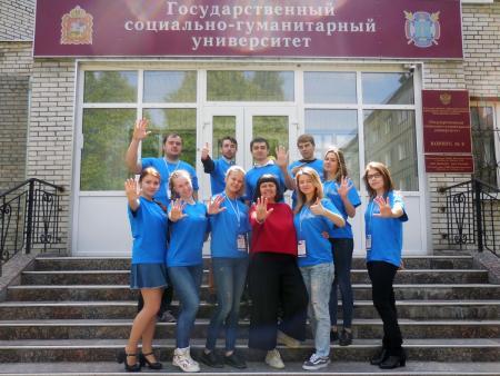 В ГСГУ (Коломна) откроется центр повышения профессионального мастерства учителя