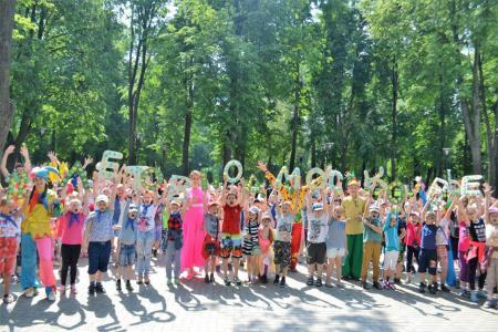 Детский отдых для юных коломенцев стартовал 30 мая