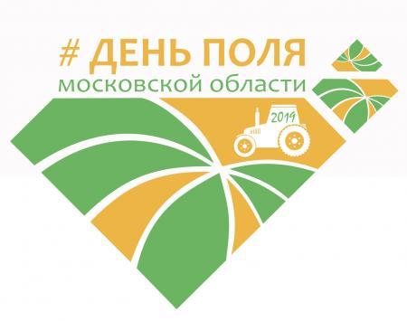 Выставка агротехнологий Московской области («День поля Московской области - 2019»)