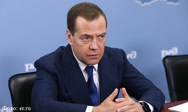 Новости Коломны   Медведев в своей авторской статье объявил курс на перемены «Единой России» Фото (Коломна)   iz zhizni kolomnyi