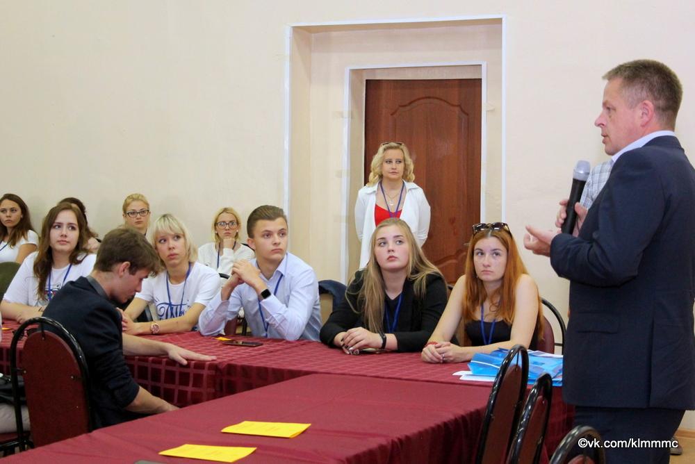 Новости Коломны   Студенты ГСГУ готовятся стать лидерами Фото (Коломна)   obrazovanie v kolomne iz zhizni kolomnyi