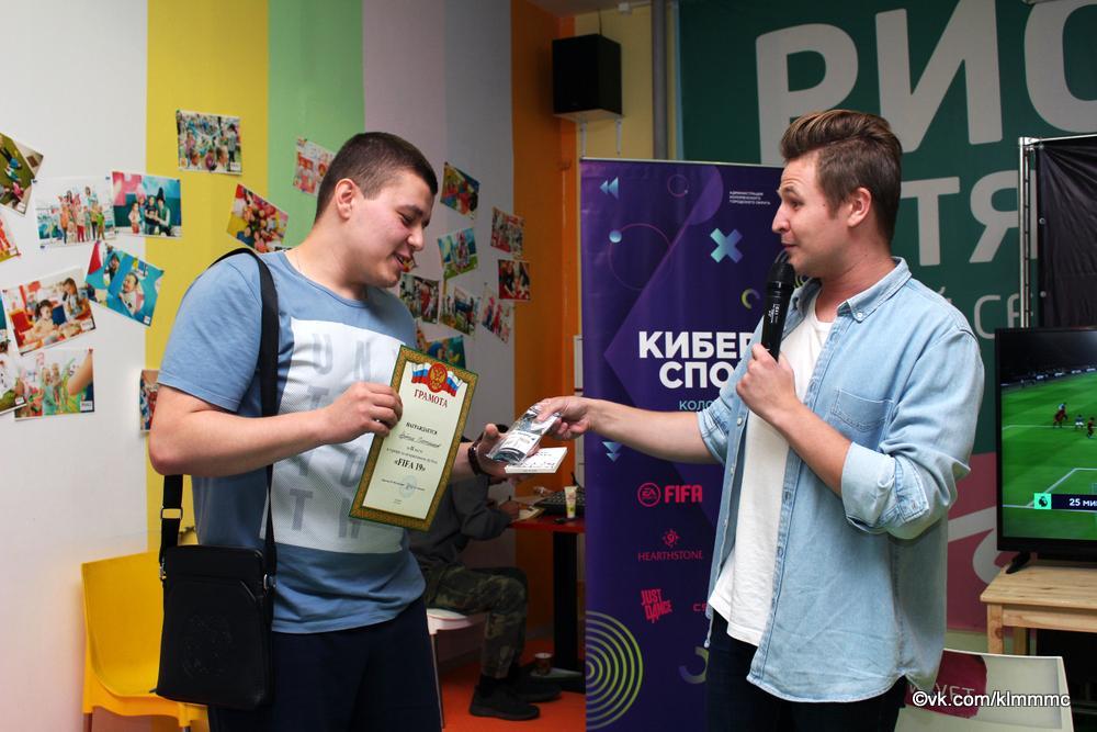Новости Коломны   Коломенцы приняли участие в любительском чемпионате по FIFA19 Фото (Коломна)   iz zhizni kolomnyi