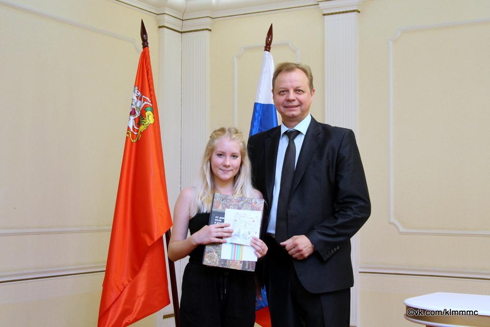 Новости Коломны   Коломенцы получили первые паспорта граждан Российской Федерации Фото (Коломна)   iz zhizni kolomnyi