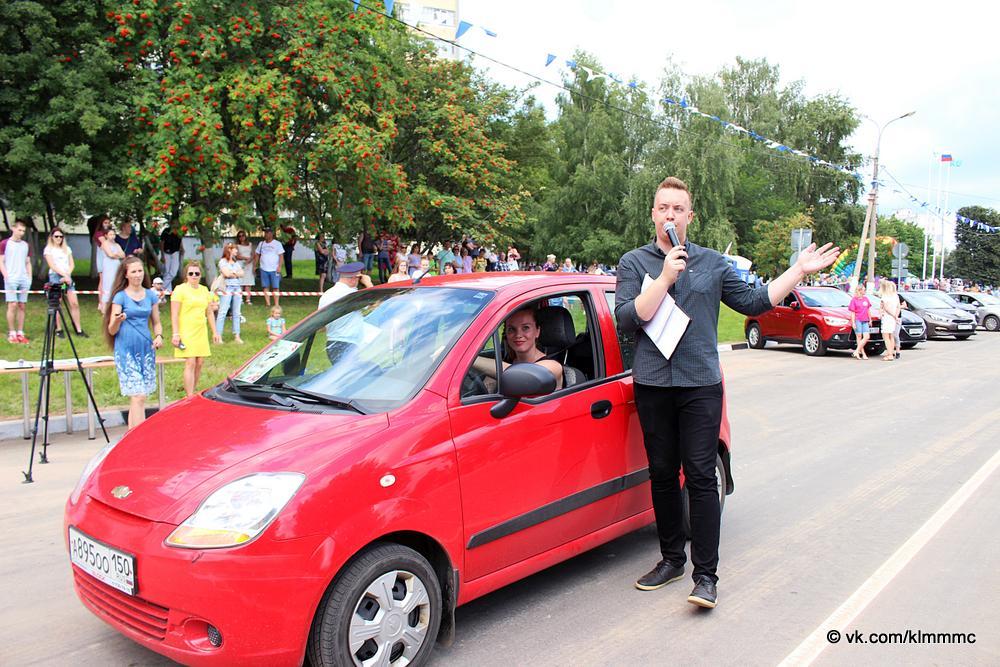 Новости Коломны   В Коломне выбрали автоледи 2019 года Фото (Коломна)   iz zhizni kolomnyi