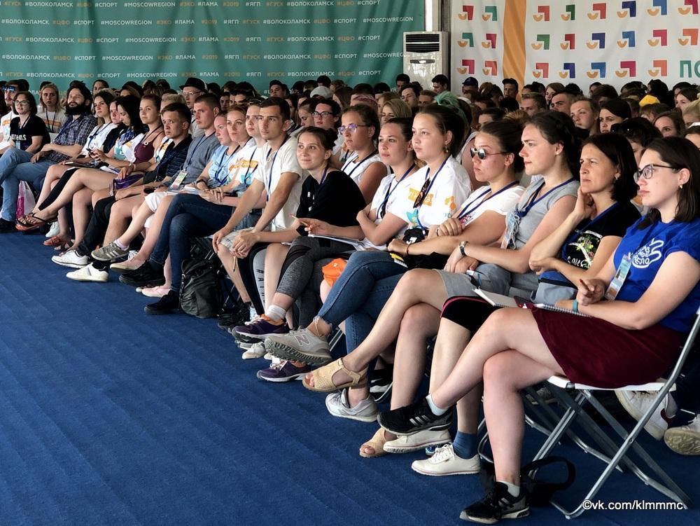 Новости Коломны   Молодежный форум #ЯГП2019 завершил свою работу Фото (Коломна)   iz zhizni kolomnyi