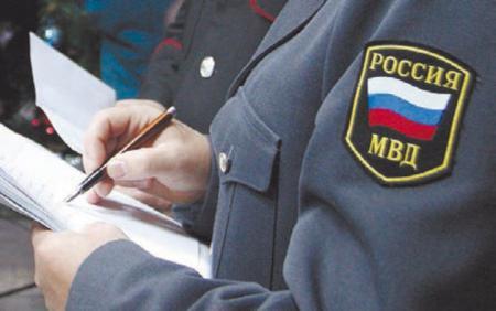 Прием граждан представителем ГУ МВД России по Московской области в Коломенском городском округе