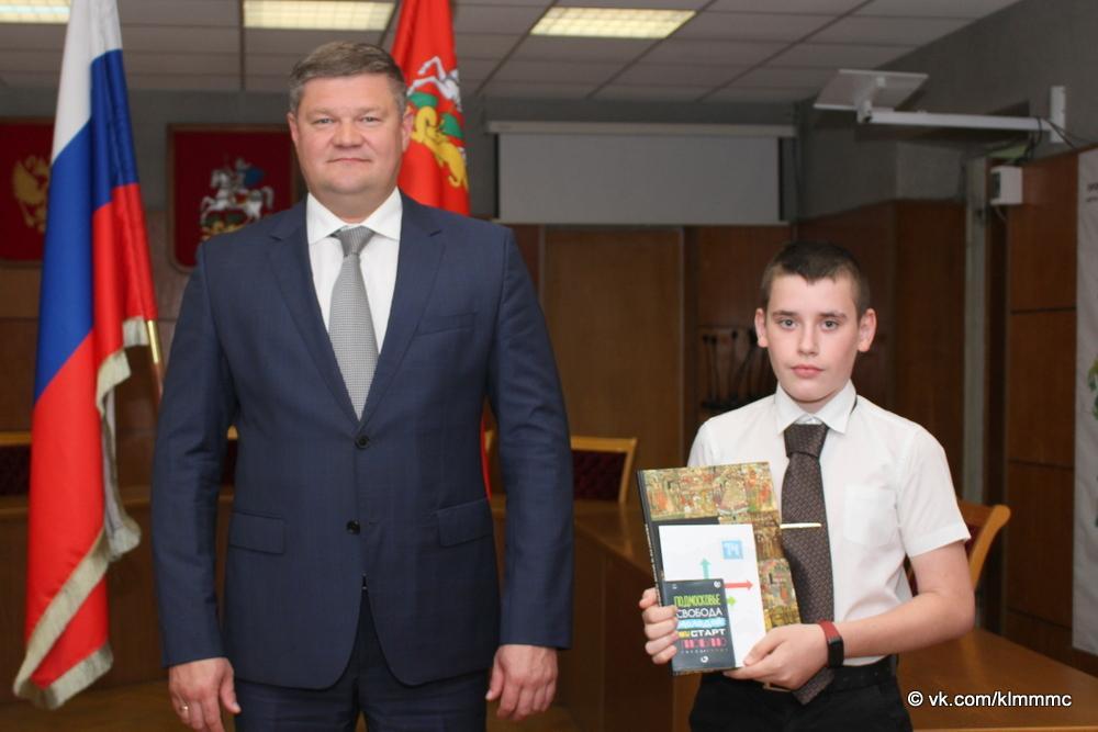 Новости Коломны   25 коломенцев получили паспорта из рук главы округа Фото (Коломна)   iz zhizni kolomnyi