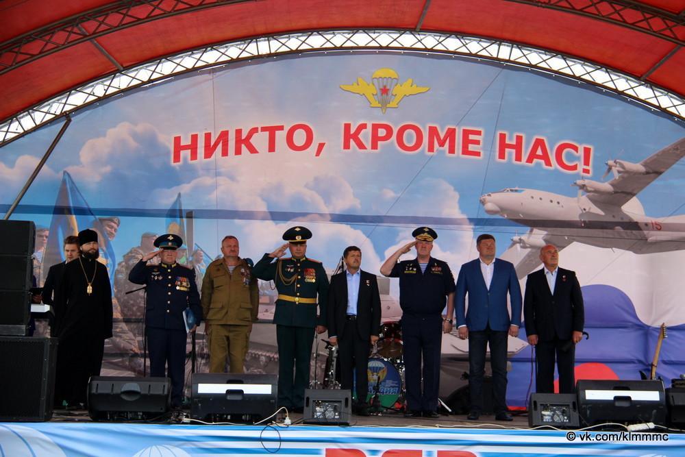 Праздник «крылатой пехоты» отметили в Коробчееве