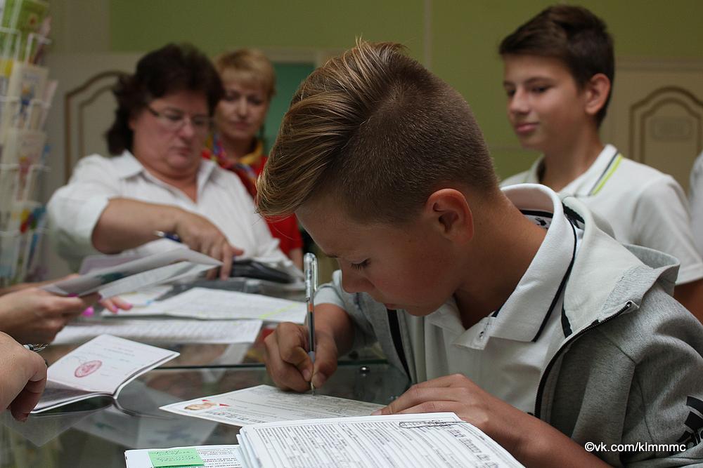 Торжественное вручение паспортов состоялось для 23 коломенских школьников
