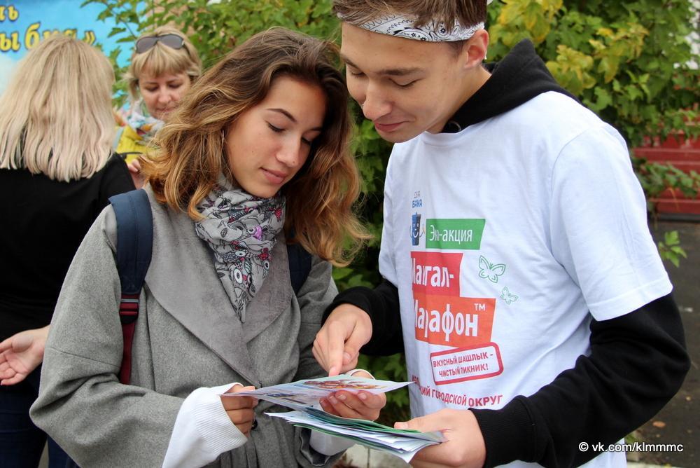 Новости Коломны   Коломенцы приняли участие в экологической акции «Мангал Марафон» Фото (Коломна)   iz zhizni kolomnyi