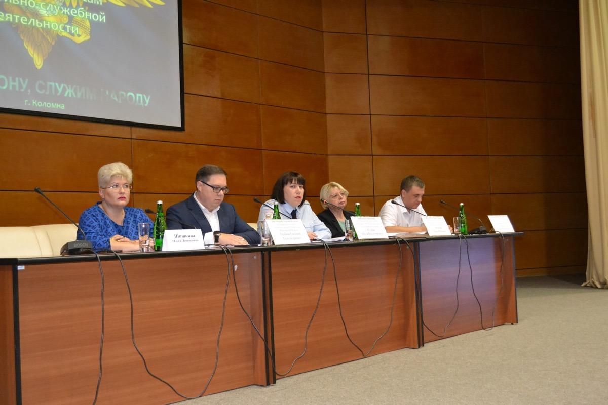 В Коломне состоялось семинар-совещание сотрудников подразделений по делам несовершеннолетних по актуальным вопросам оперативно-служебной деятельности.