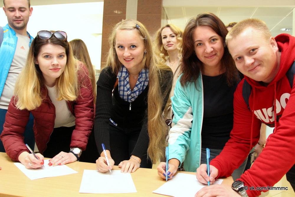Молодежный форум «Я – педагог Коломны» собрал более 200 участников