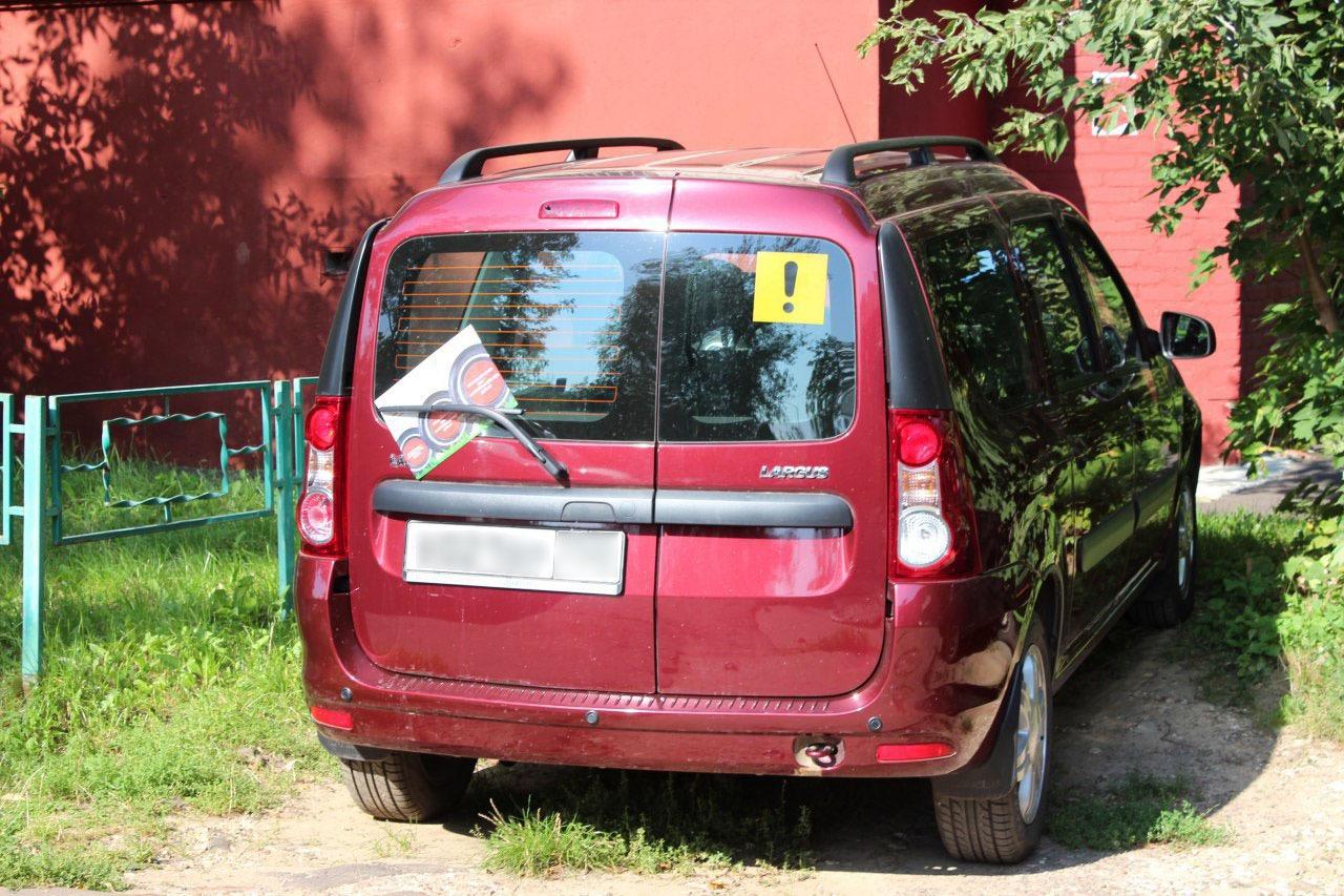В Коломне прошел рейд по выявлению нарушений правил парковки
