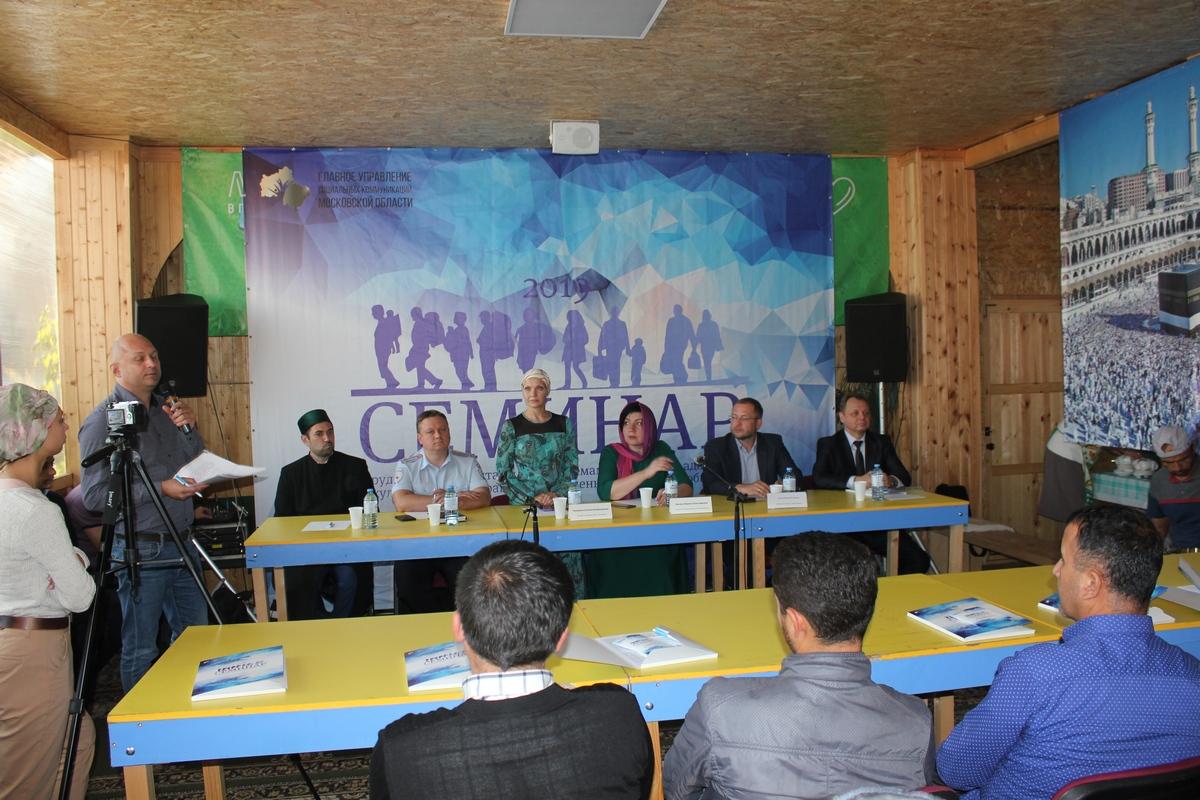 Новости Коломны   В Коломне прошел семинар по адаптации мигрантов Фото (Коломна)   iz zhizni kolomnyi