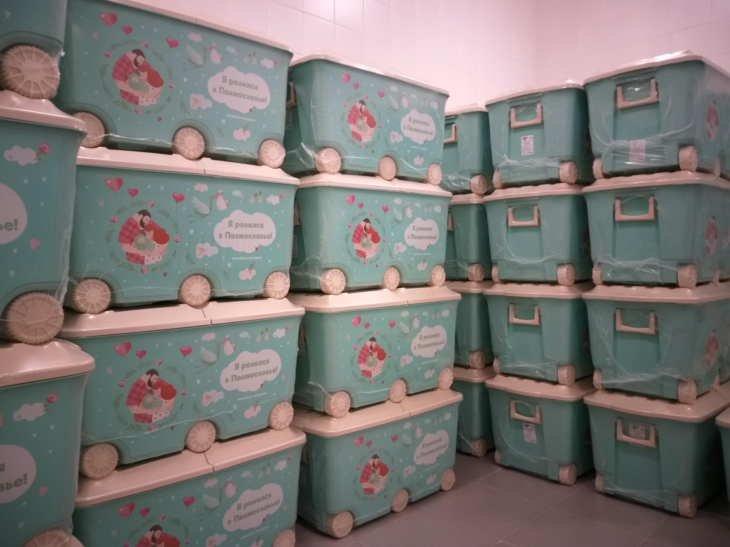 Первый набор для новорожденных вручили в Коломенском перинатальном центре