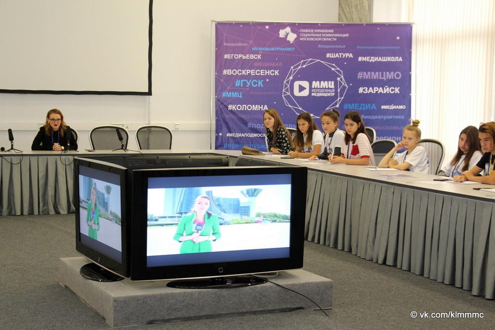 Новости Коломны   Телеведущая Гузель Камаева встретилась с молодыми журналистами на форуме в Коломне Фото (Коломна)   iz zhizni kolomnyi