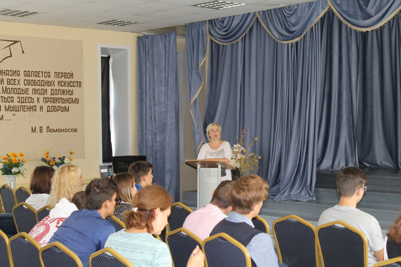 Сотрудники КБМ проводят встречи со школьниками
