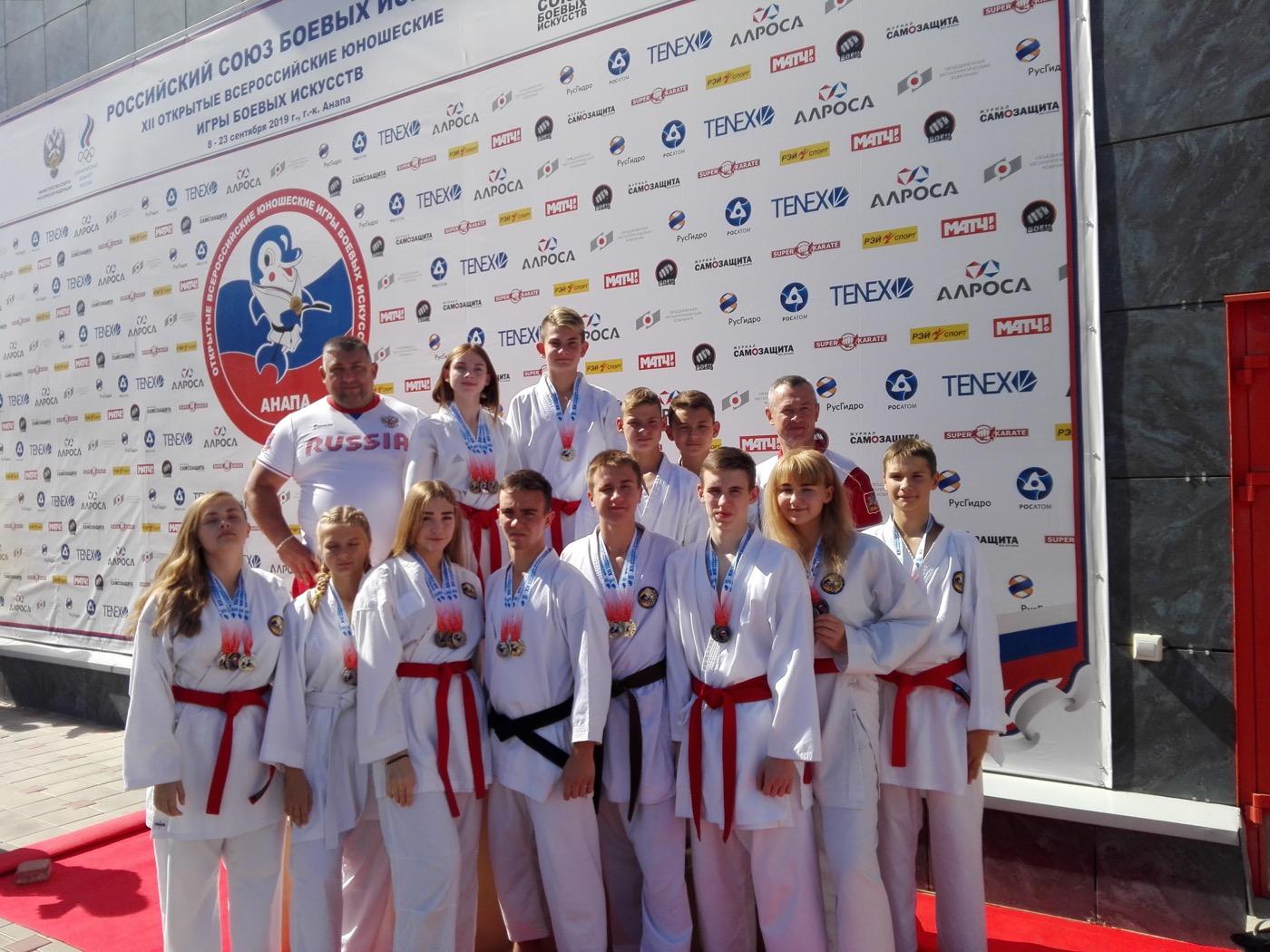 Коломенские каратисты успешно выступили на соревнованиях в Сочи
