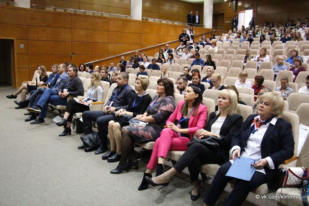 Новости Коломны   В Коломне проходит бизнес форум «Малый бизнес – большие возможности!» Фото (Коломна)   iz zhizni kolomnyi