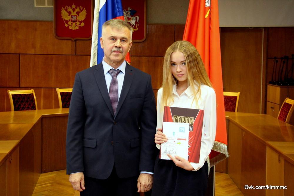 Новости Коломны   20 юных коломенцев вступили в новый статус Фото (Коломна)   iz zhizni kolomnyi