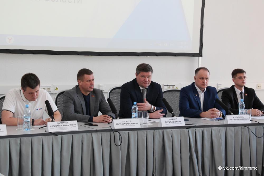 Молодые парламентарии юго-востока Подмосковья встретились в Коломне