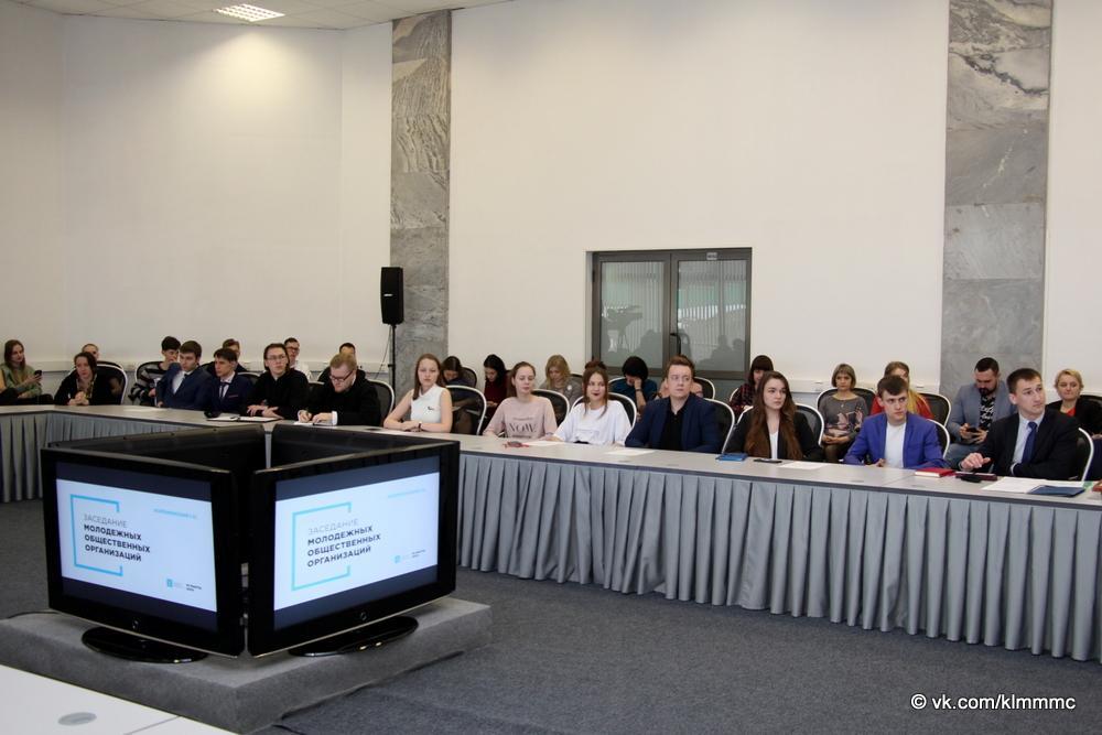 Глава Коломенского городского округа встретился с молодежью в рамках проекта «Диалог на равных»