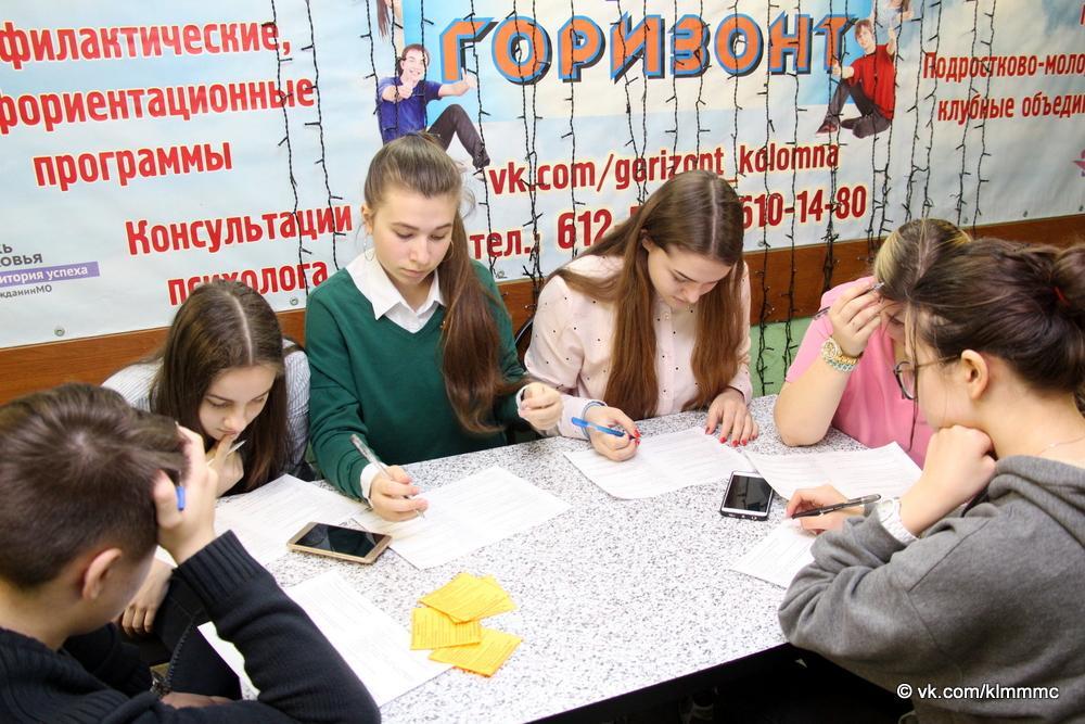 Коломенские школьники проверили свои знания истории родного края