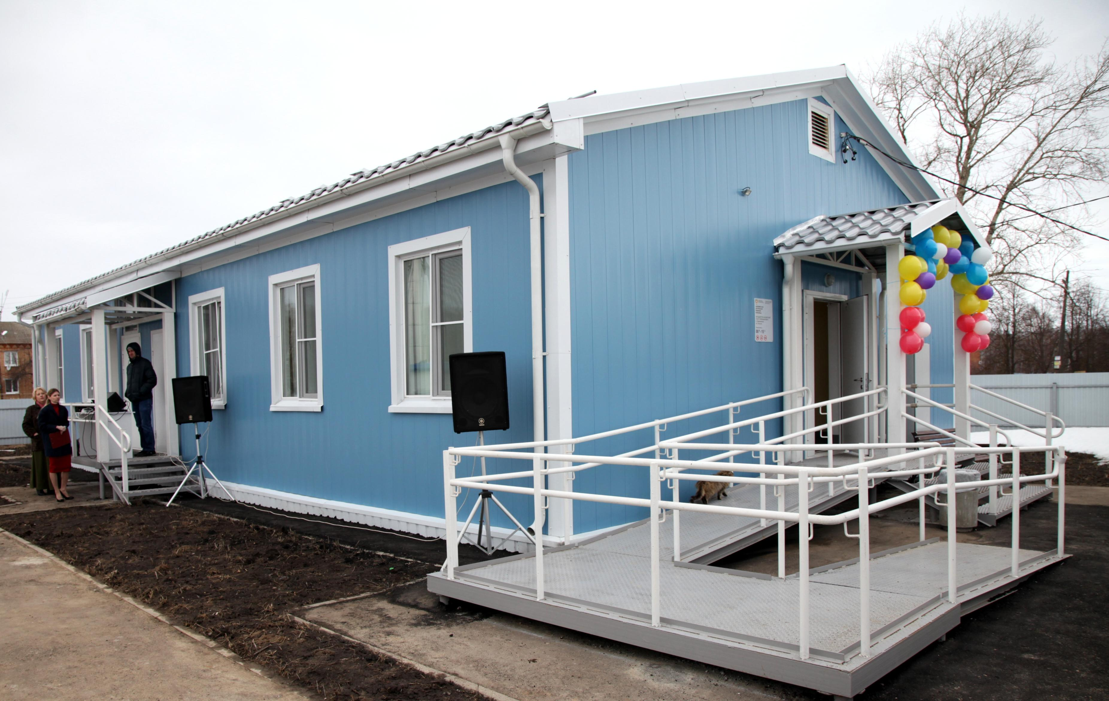 В Коломенском городском округе открыто два новых ФАПа