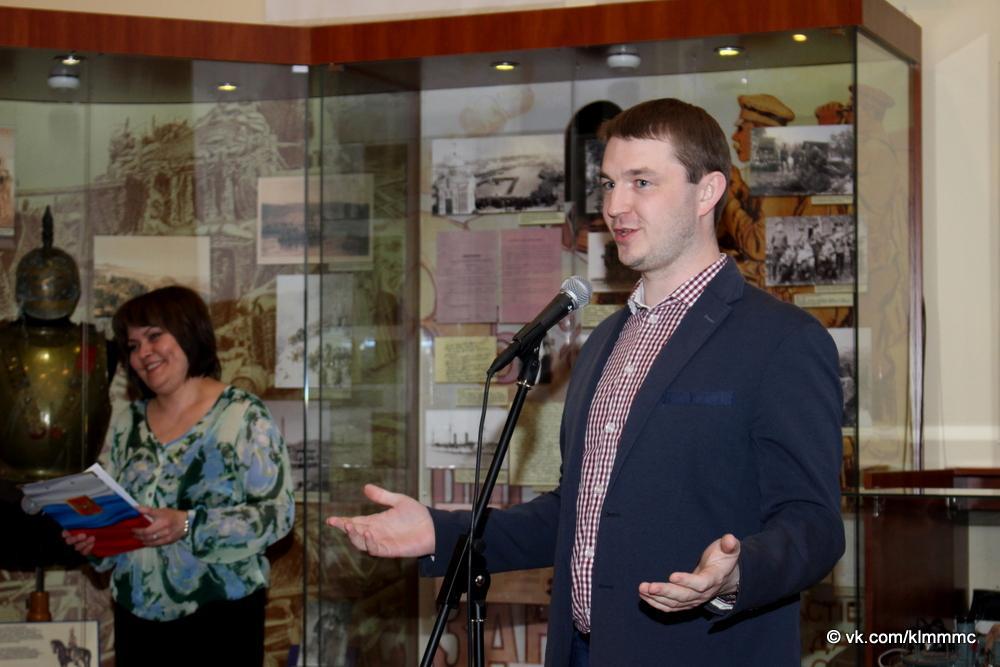 В Музее Боевой Славы юным жителям Коломенского городского округа вручили паспорта