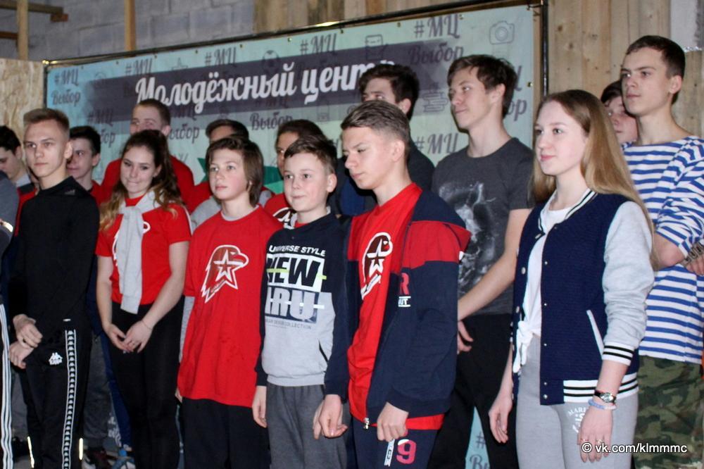 Юные патриоты Коломны сыграли в лазертаг