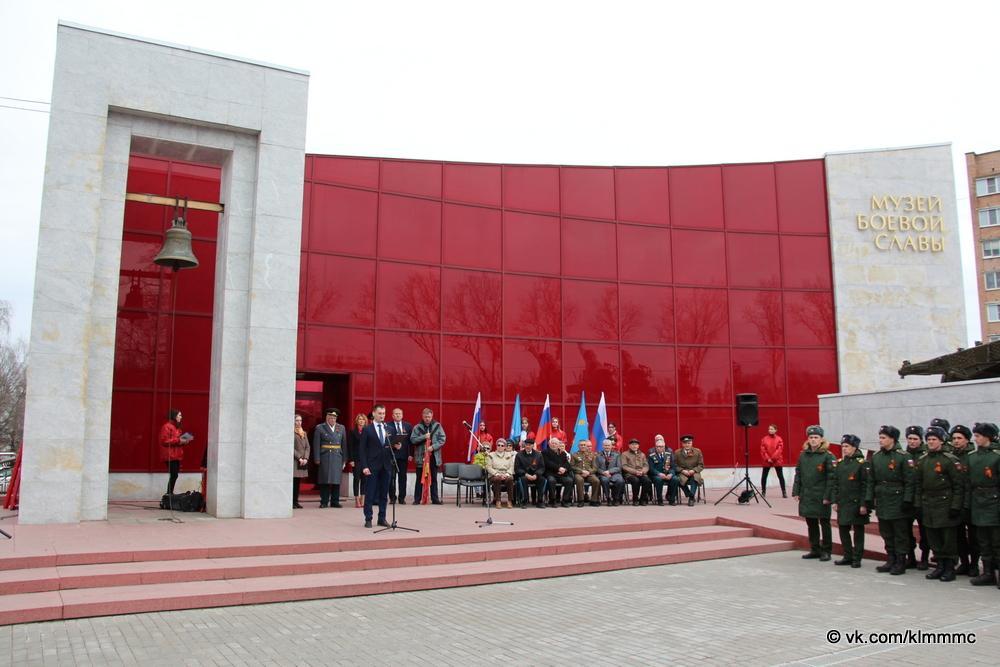 В Коломенском городском округе стартовала «Вахта Памяти»