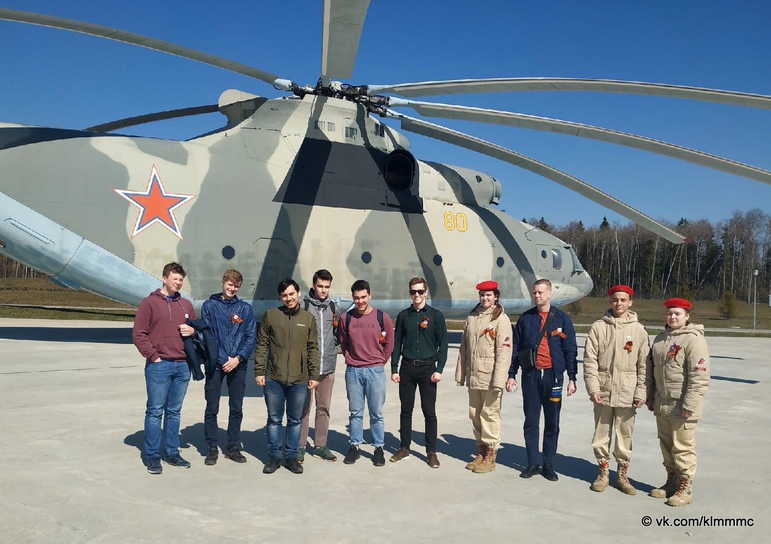 Коломенцы приняли участие в открытии поискового сезона Московской области