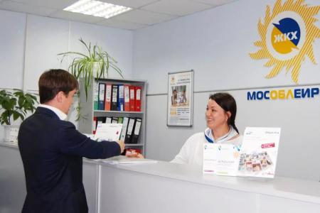 Клиентский офис МосОблЕИРЦ поменял адрес