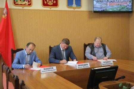 В Коломенском городском округе подписано инвестиционное соглашение