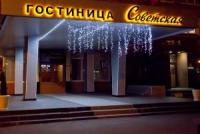 КСП Коломенского городского округа Московской области проводит контрольное мероприятие