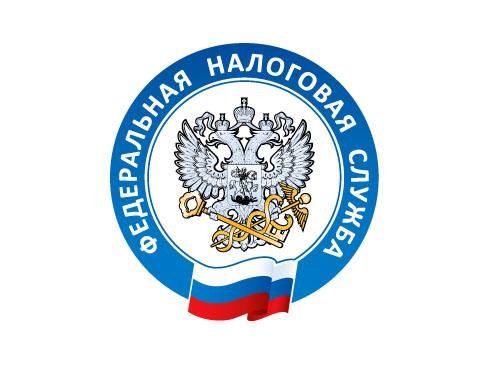 На сайте ФНС России теперь можно оплатить налоги за третьих лиц