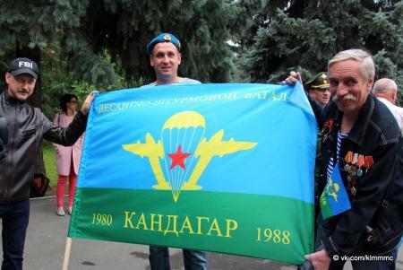 В Коломне прошел митинг в честь Дня Воздушно-десантных войск России