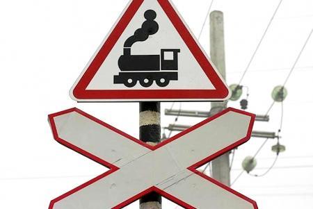 Ограничение движения через железнодорожный переезд