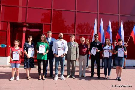 Коломенцы отмечают 350-летие российского флага