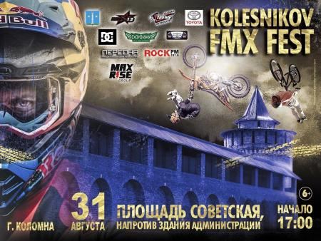 Фестиваль по мотофристайлу Kolesnikov FMX Fest 2019