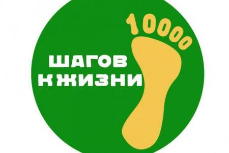 Фестиваль здорового образа жизни «Сохрани свое здоровье» и акция «10 тысяч шагов к жизни» пройдут в Коломне 10 сентября