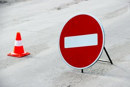 31 августа в Коломне перекроют движение для автотранспорта
