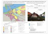 Постановление об организации и проведении публичных слушаний в отношении земельного участка с К№50:57:0090203:3