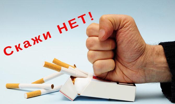 О вреде принудительного (пассивного) курения