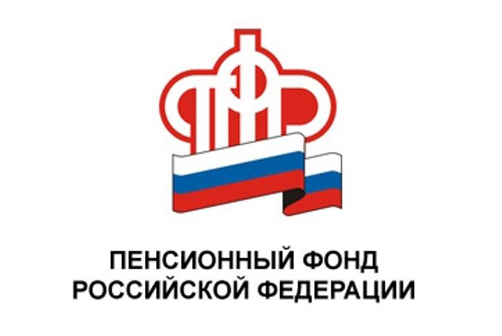 Находите необходимую информацию только на официальном сайте Пенсионного фонда России