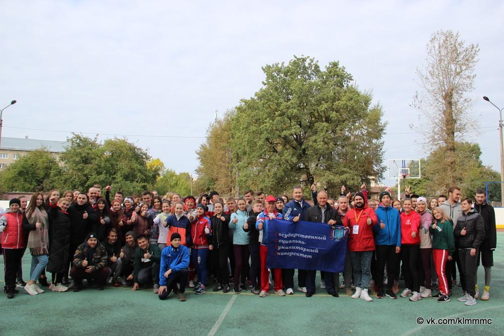 Для студентов ГСГУ прошел фитнес-марафон